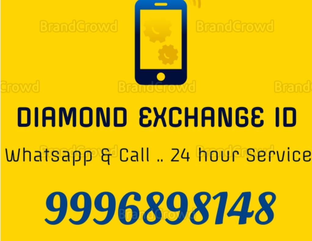 Diamond exchange online id
